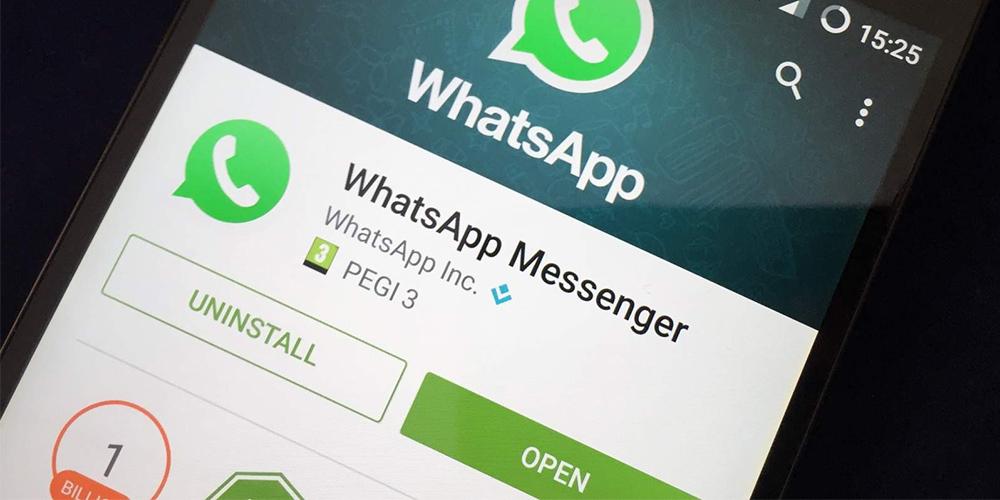 Последняя версия Whatsapp