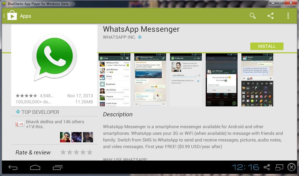Установка Whatsapp на ПК 1