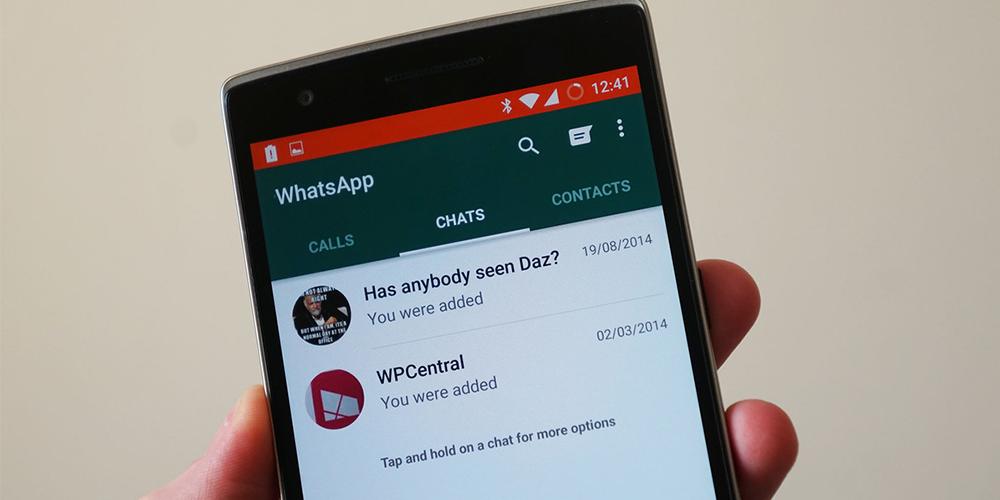 Настроить Whatsapp на Android