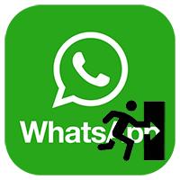 Выйти из WhatsApp