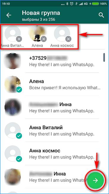 вление пользователей в группу WhatsApp