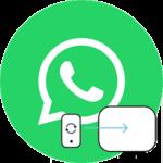 Перенос Whatsapp из разных устройств