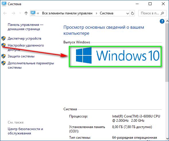 Система компьютера