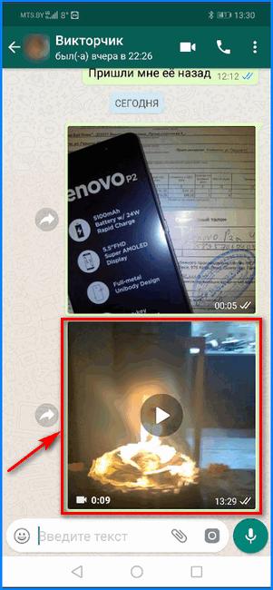Выбор видео для сохранения на телфон в WhatsApp