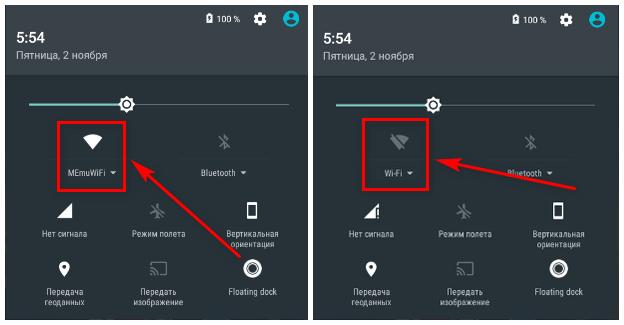 Отключение Wi-Fi на телефоне